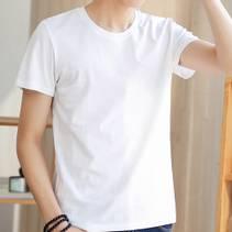 Hvit bambus t-skjorte for herre