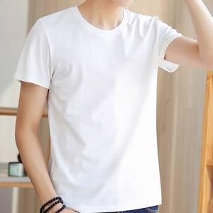 Bilde av Hvit bambus t-skjorte for herre